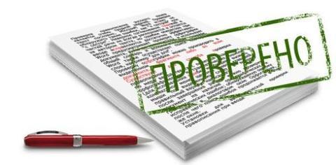 Возражения по акту налоговой проверки: этапы обжалования, составление и образец возражения, действия после предъявления, порядок подачи и сроки рассмотрения