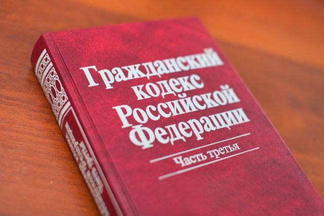 Методы защиты интеллектуальной собственности в России: закон о защите авторских прав, международная охрана