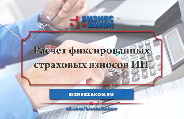Изменения в НДС для УСН в 2019 году: как работать н упрощенке, применение, расчет и ставка НДС, заполнение декларации для ИП и ООО