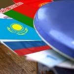 Таможенный союз и Таджикистан: новости на сегодня, на 2019-2020 годы