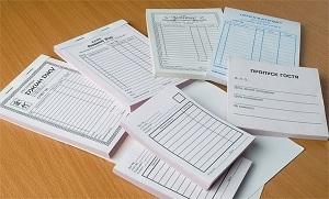 Книга учета бланков строгой отчетности (БСО): скачать образец заполнения, правила ведения