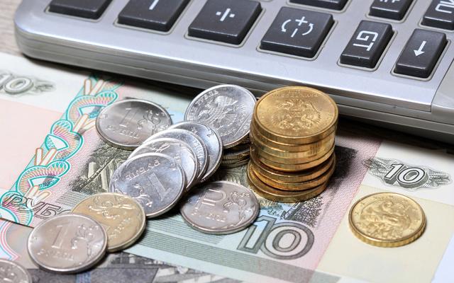 Сколько стоит закрыть ИП в 2019-2020 годах: оплата госпошлины за закрытие и прочие расходы