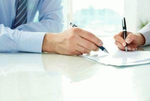 Положение о филиале ООО: пошаговая инструкция в 2019-2020 годах, отчетность, регистрация, юридический адрес и открытие