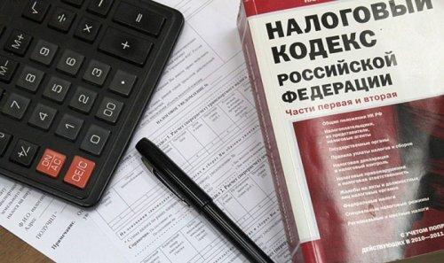 Льготы по налогам для инвалидов 1, 2 и 3 группы: форма заявления, особенности предоставления льгот на транспортный налог и на землю, для ИП и детям-инвалидам