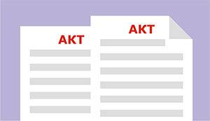 Акт приема-передачи оборудования: образец word, скачать форму ОС-14 и другие, заполнение