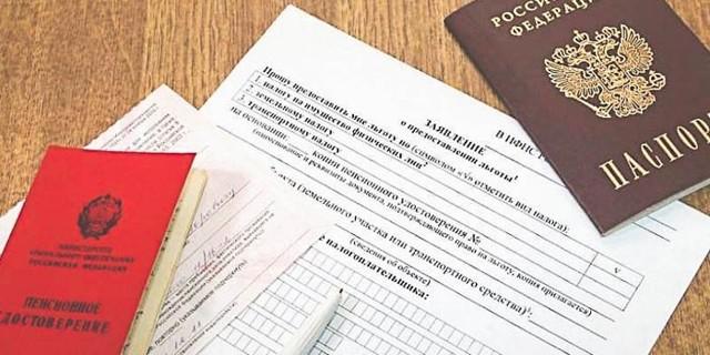 Налоговые льготы пенсионерам по налогу на имущество в 2019 году: освобождение от уплаты, как оформить, возврат работающему пенсионеру