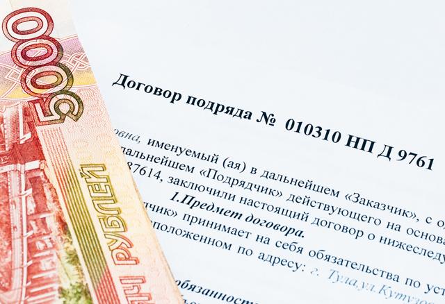 Договор ГПХ: налоги и взносы в 2019 году с физического лица и ИП