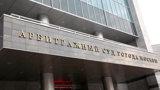 Фиктивное банкротство: отличие от преднамеренного, определение по статье 197 УК РФ, что это такое для физического лица, в чем заключается, цели, судебная практика