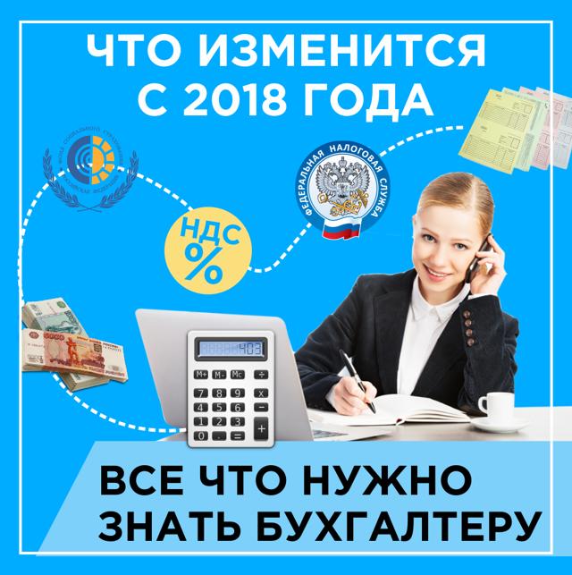 Налог на игорный бизнес в 2019-2020 годах: особенности исчисления, ставки, сумма и налоговый период, НК РФ
