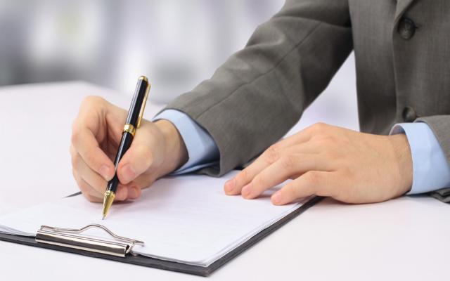 Как написать автобиографию: образец на работу, скачать бланк, пример правильного оформления