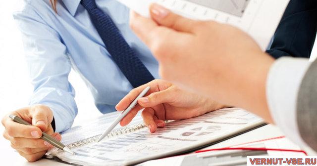 Налог на имущество организаций в 2019 году для юридических лиц: ставка, сроки уплаты, расчет, льготы, как платится