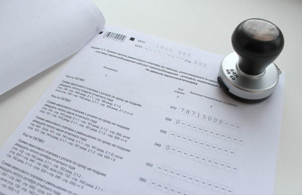 Сроки уплаты страховых взносов в 2019 году для юридических лиц, ИП