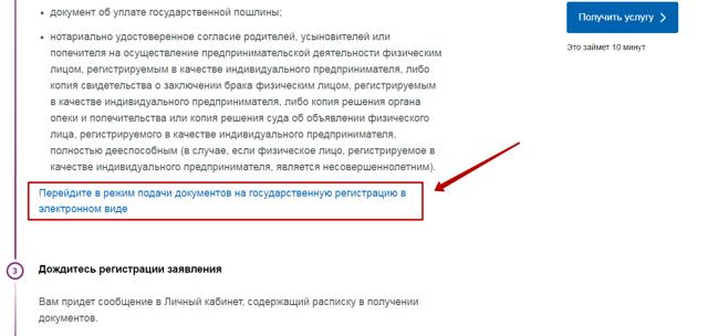 Как закрыть ИП через Госуслуги онлайн в 2020 году: можно ли это сделать, пошаговая инструкция