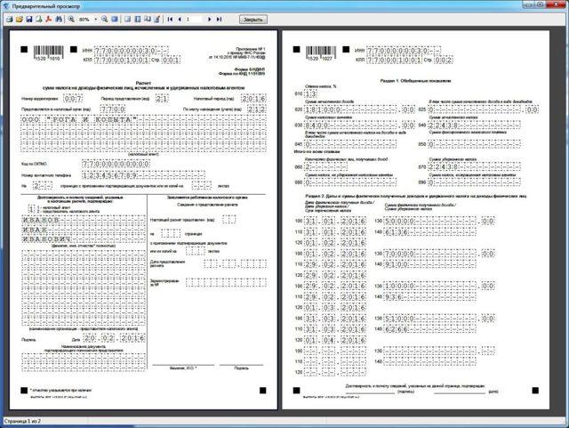 Как отразить больничный в формате 6-НДФЛ: процесс начисления, удержание НДФЛ, правила заполнения, начисление расчёта и примеры расчёта
