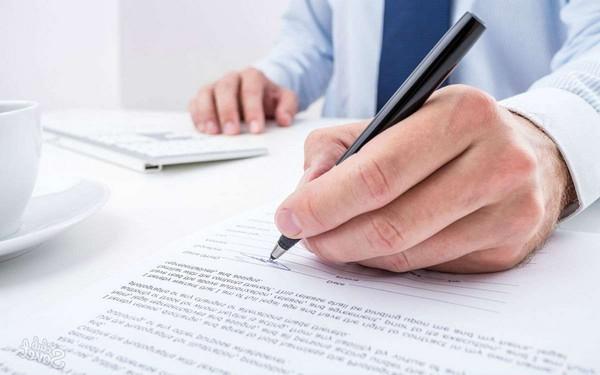 Заявление о признании должника банкротом: образец заполнения 2020 года, нюансы составления и подачи