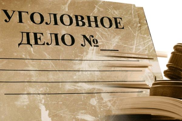 Статья 160 УК РФ