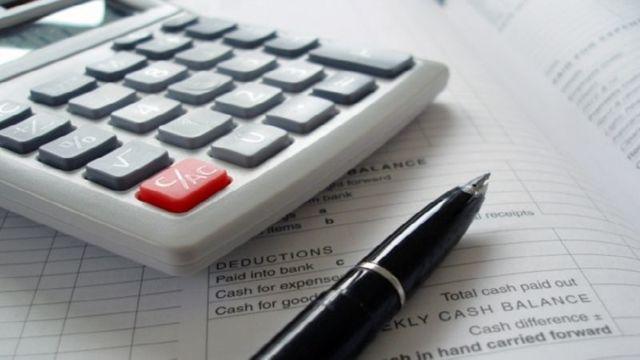Внеоборотные активы: что это, какие составляющие включают, материальные и нематериальные активы в балансе