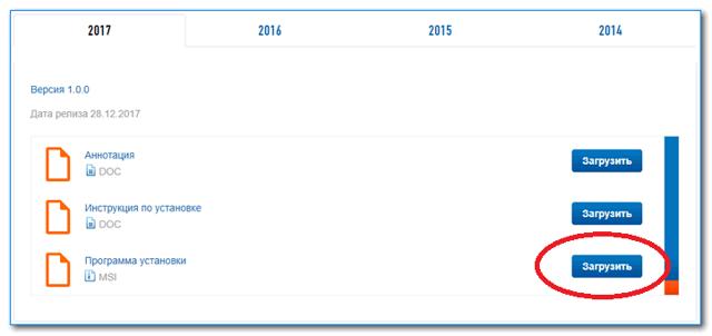 Как заполнять 3-НДФЛ при продаже машины в 2019-2020 годах: образец заполнения, если автомобилю менее 3 лет и более