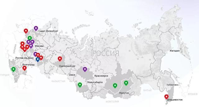 Особые экономические зоны (ОЭЗ) в России в 2019-2020 годах: Алабуга, Дубна, Липецк, Алтайская долина, Бирюзовая Катунь, Зеленоград, Титановая долина, Санкт-Петербург и другие