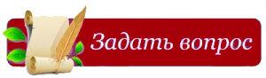 Составление баланса по оборотно-сальдовой ведомости: пример заполнения, онлайн