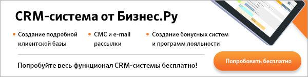 Форма КМ-6