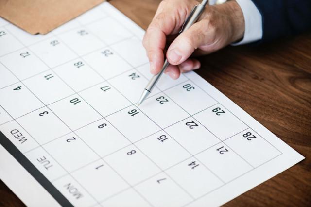 График проверки Роспотребнадзора на 2019 год: план и график проверок, поиск по ИНН на сайте Роспотребнадзора, понятие плановых и внеплановых проверок, программа проведения проверок в 2019 году