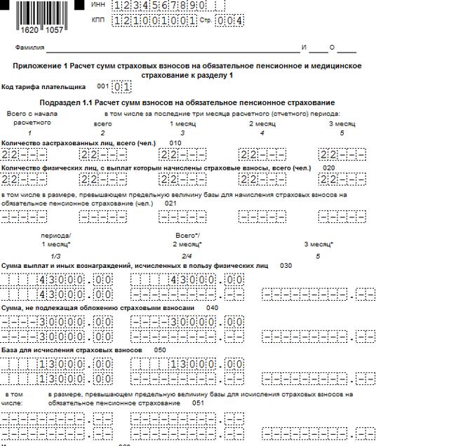 Налогообложение суточных: размер и порядок расчёта, суточные сверх нормы и необлагаемые налогом служебные расходы