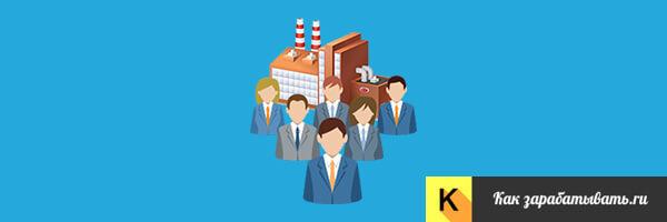 Учредительные документы публичного и открытого акционерного общества: полный перечень