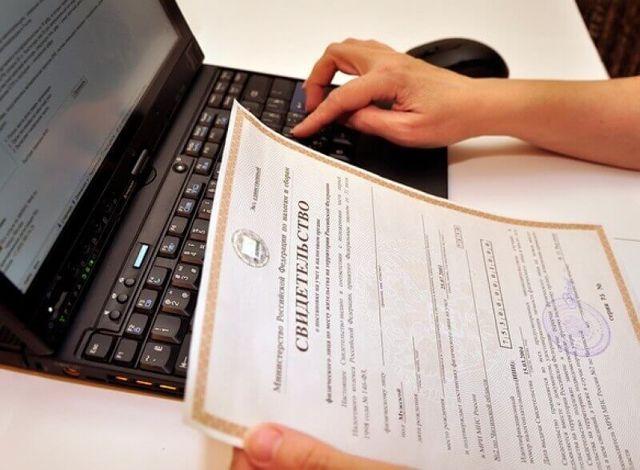 Регистрация в Пенсионном фонде России: личный кабинет для ИП в качестве работодателя, без сотрудников, для ООО, юридического лица