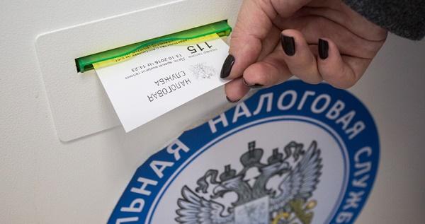 Код налогового органа: как узнать и что это такое, юридический адрес ФНС России и код по месту назначения
