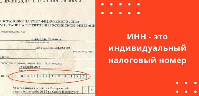 Код ОГРН юридического лица, расшифровка аббревиатуры