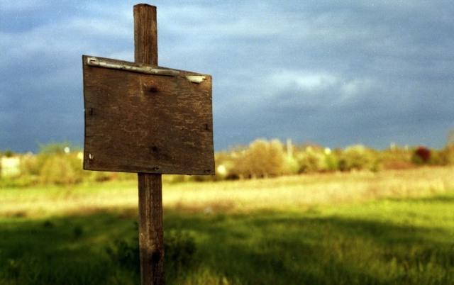 Договор безвозмездного пользования земельным участком в 2019-2020 годах: скачать образец, особенности регистрации