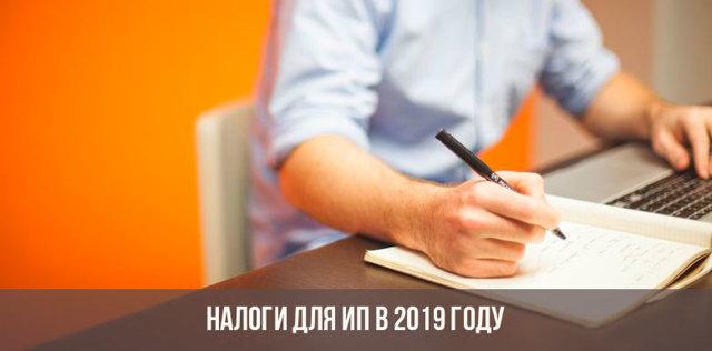 Нужна ли ИП печать и может ли он работать без нее: закон на 2019-2020 годы, как подтвердить работу