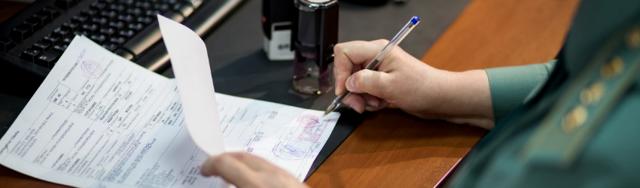 Как проверить сертификат соответствия по номеру и онлайн: Единый Реестр