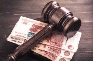 Ответственность главного бухгалтера с 2019-2020 годов: уголовная, юридическая, материальная, аттестация