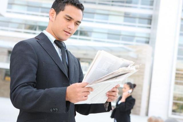 Как узнать регистрационный номер ФСС по ИНН юридического лица и к какому ФСС относится организация