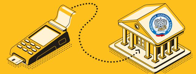 Реестр ККТ на 2019-2020 годы согласно №54-ФЗ: онлайн кассы