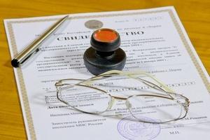 На основании чего действует ИП (индивидуальный предприниматель): перечень документов, приобретение статуса
