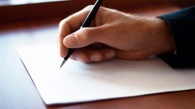 Гарантийное письмо работодателя о приеме на работу: для осужденного, образец бланка